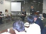 20080219懇談会2